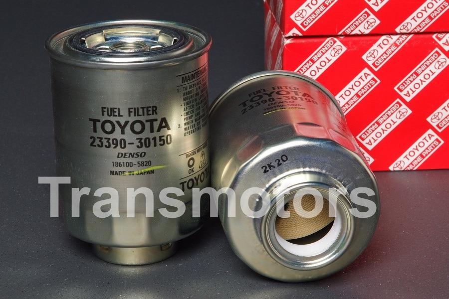 Fuel Filter Toyota